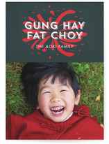Gung Hay Fat Choy by aticnomar